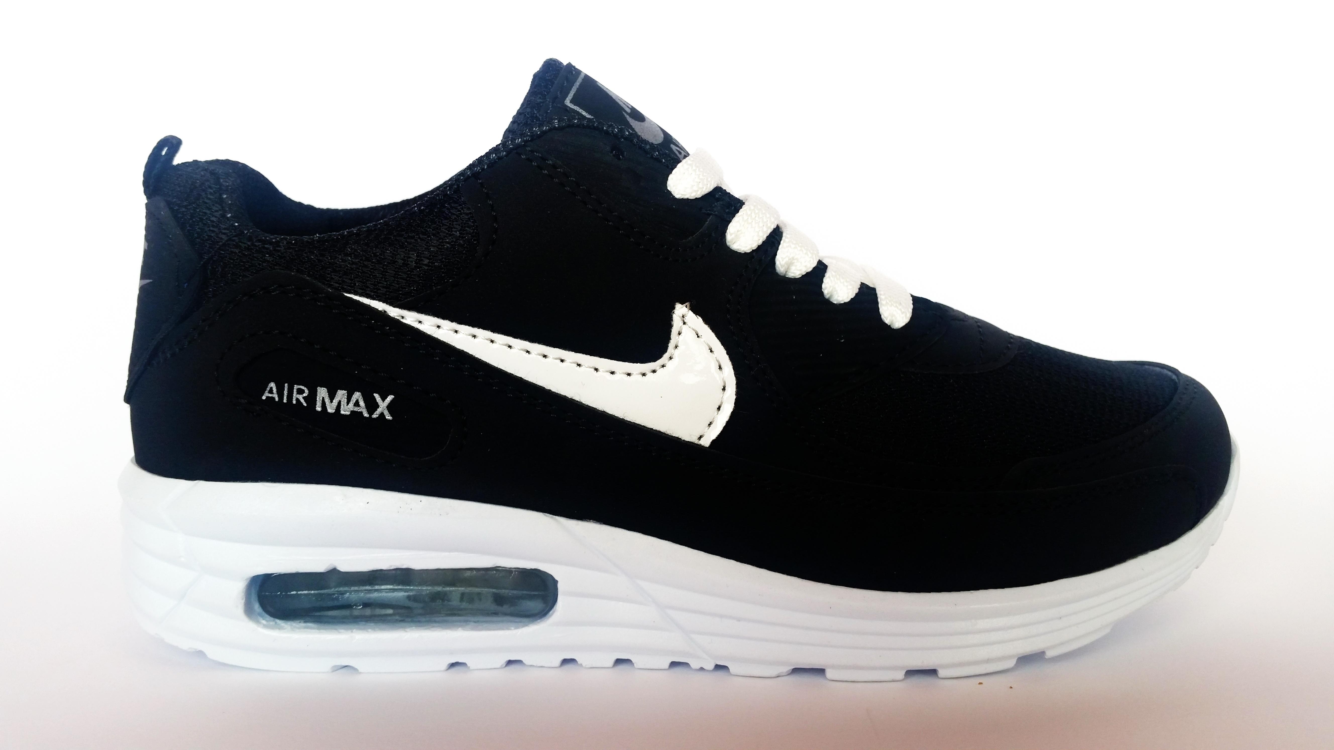 c3d7f15de16 Nike Air Max Код 557-New - Stillbg.com